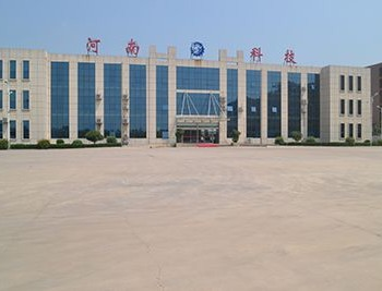 henan zhenyuan science & technology co., ltd