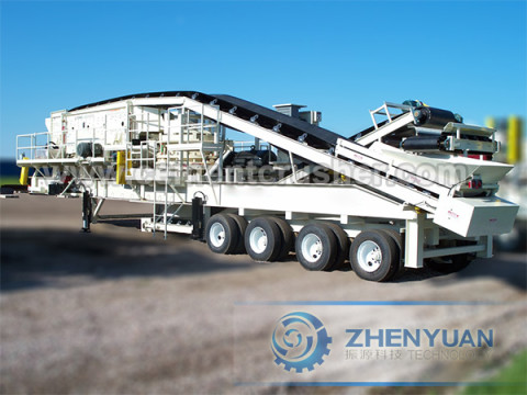 Mobile Cone Crushing Plant3