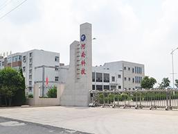 henan zhenyuan science technology co., ltd